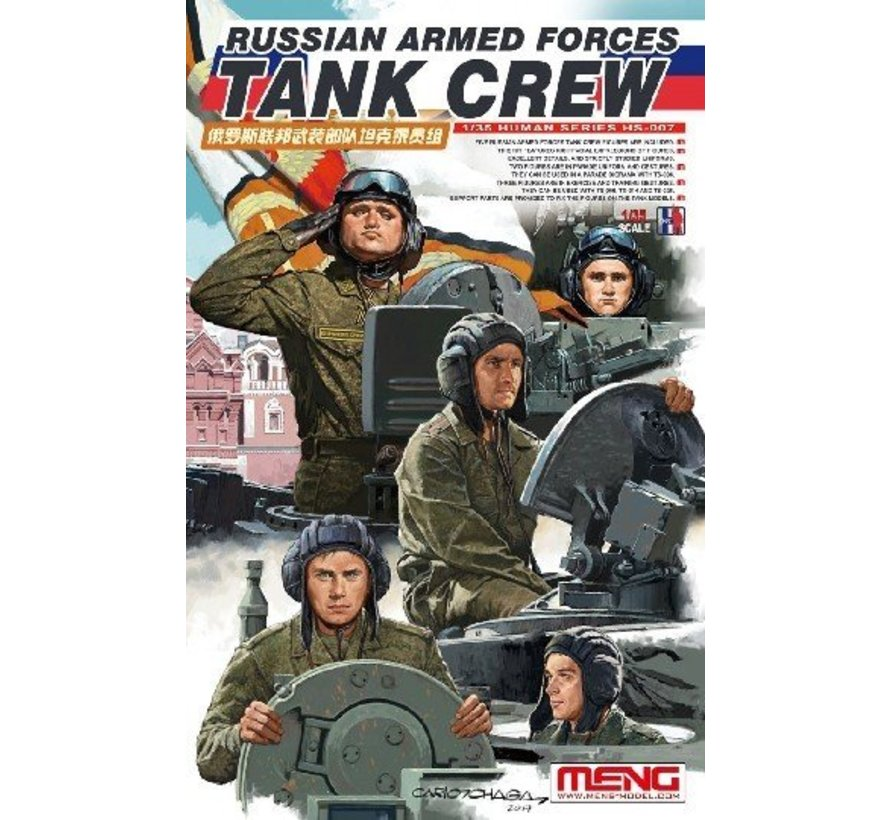 HS007 1/35 Russian Armed Forces Tank Crew Figure Set (4)