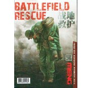 MENG MODEL (MGK) HS008R 1/35 BATTLEFIELD RESCUE (RESIN)