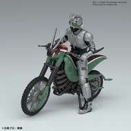BANDAI MODEL KITS Kamen Rider Series Battle Hopper & Shadow