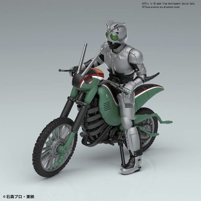 "BANDAI MODEL KITS 221053 Kamen Rider Series Battle Hopper & Shadow Moon ""Kamen Rider"", Bandai Mecha Collection"