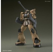 BANDAI MODEL KITS Zaku Half Cannon HG