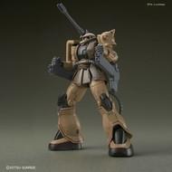 BANDAI MODEL KITS Zaku Half Cannon HG