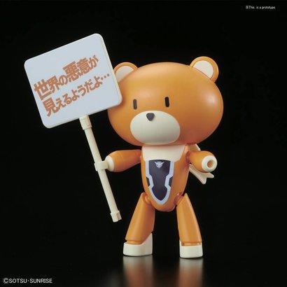 """BANDAI MODEL KITS 221054 Petit'gguy Allelujah Haptism Orange & Placard """"Gundam Build Fighters"""", Bandai HGPG 1/144"""