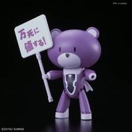 BANDAI MODEL KITS Petit'gguy Tieria Erde Purple & Placard