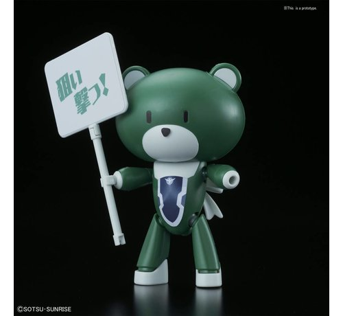 "BANDAI MODEL KITS 220707 Petit'gguy Lockon Stratos Green & Placard ""Gundam 00"", Bandai HGPG"