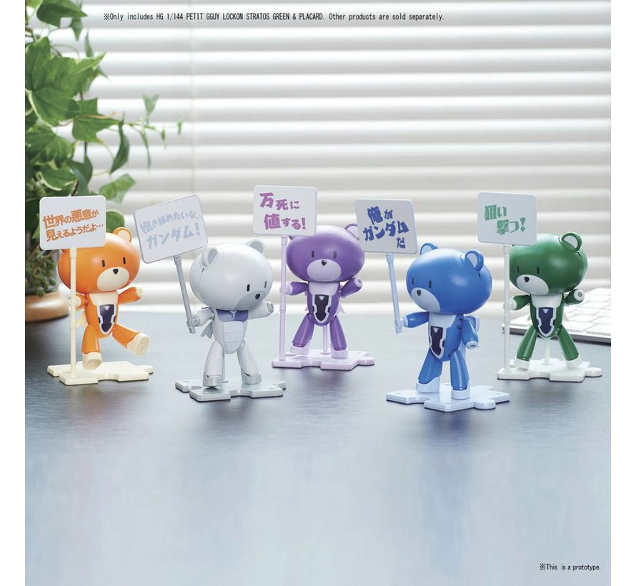 """220707 Petit'gguy Lockon Stratos Green & Placard """"Gundam 00"""", Bandai HGPG"""