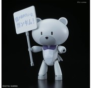 BANDAI MODEL KITS Petit'gguy Graham Aker White & Placard