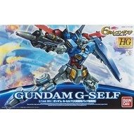 BANDAI MODEL KITS 1/144 #01 Gundam G-Self