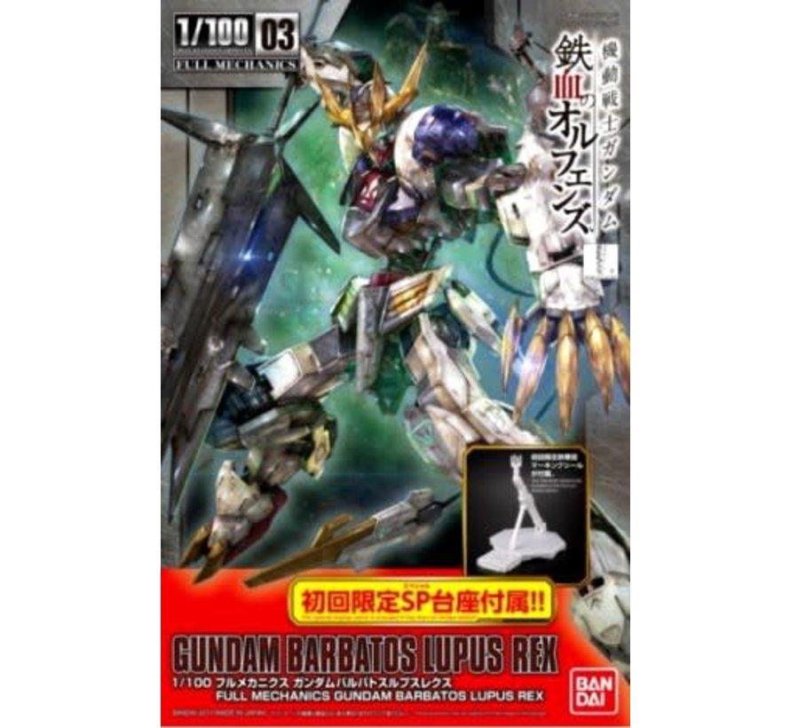 212964 1/100 #003 Full Mechanics Gundam Barbatos Lupus Rex