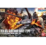 BANDAI MODEL KITS Guntank Early Type Gundam HG