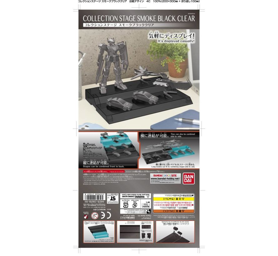 "221049 COLLECTION STAGE SMOKE BLACK CLEAR ""Collection Stage"", Bandai"