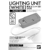 BANDAI MODEL KITS Lighting Unit 2 Led Type White