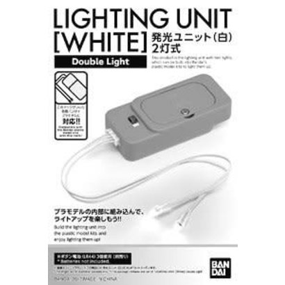 BANDAI MODEL KITS 217846 Lighting Unit 2 Led Type White