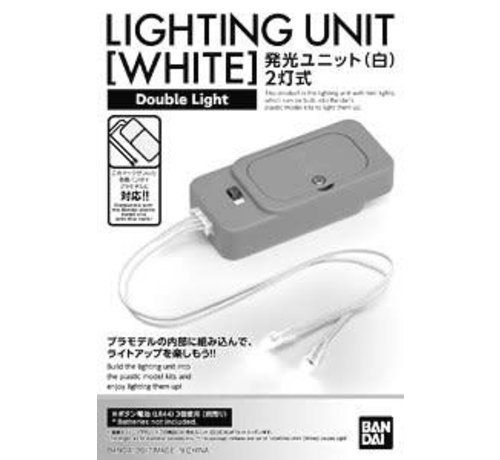 BANDAI MODEL KITS 217846 Lighting Unit 2 Led Type White