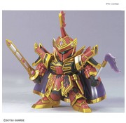 BANDAI MODEL KITS BB409 YuanShao Bawoo &YuXi  SD