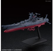 BANDAI MODEL KITS U.N.C.F. Space Battleship Yamato 2202 Mecha Collection