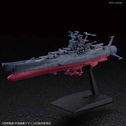 """BANDAI MODEL KITS 221062 U.N.C.F. Space Battleship Yamato 2202 """"Space Battleship Yamato 2202"""" Bandai Mecha Collection"""
