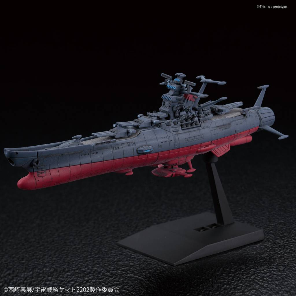 U N C F  Space Battleship Yamato 2202