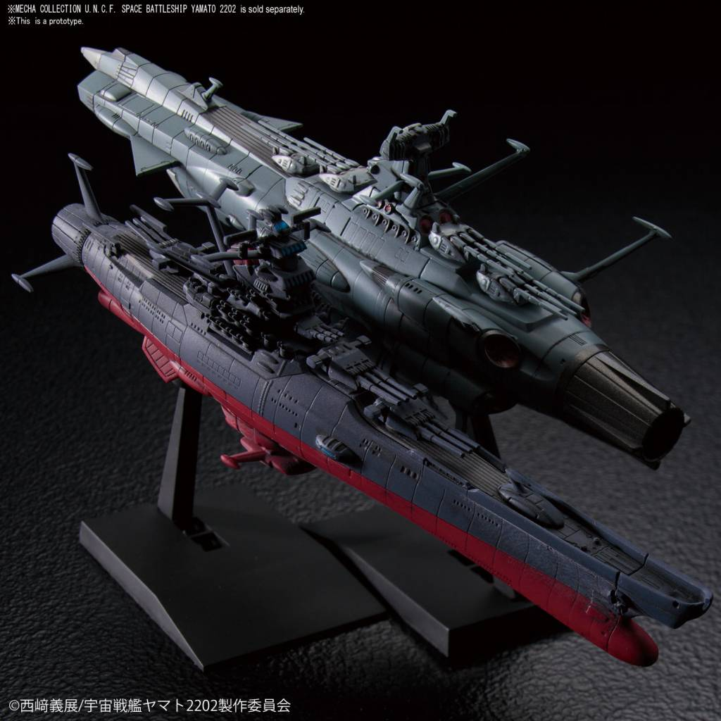 "BAN - Bandai Gundam 221062 U.N.C.F. Space Battleship Yamato 2202 ""Space  Battleship Yamato 2202"" Bandai Mecha Collection"