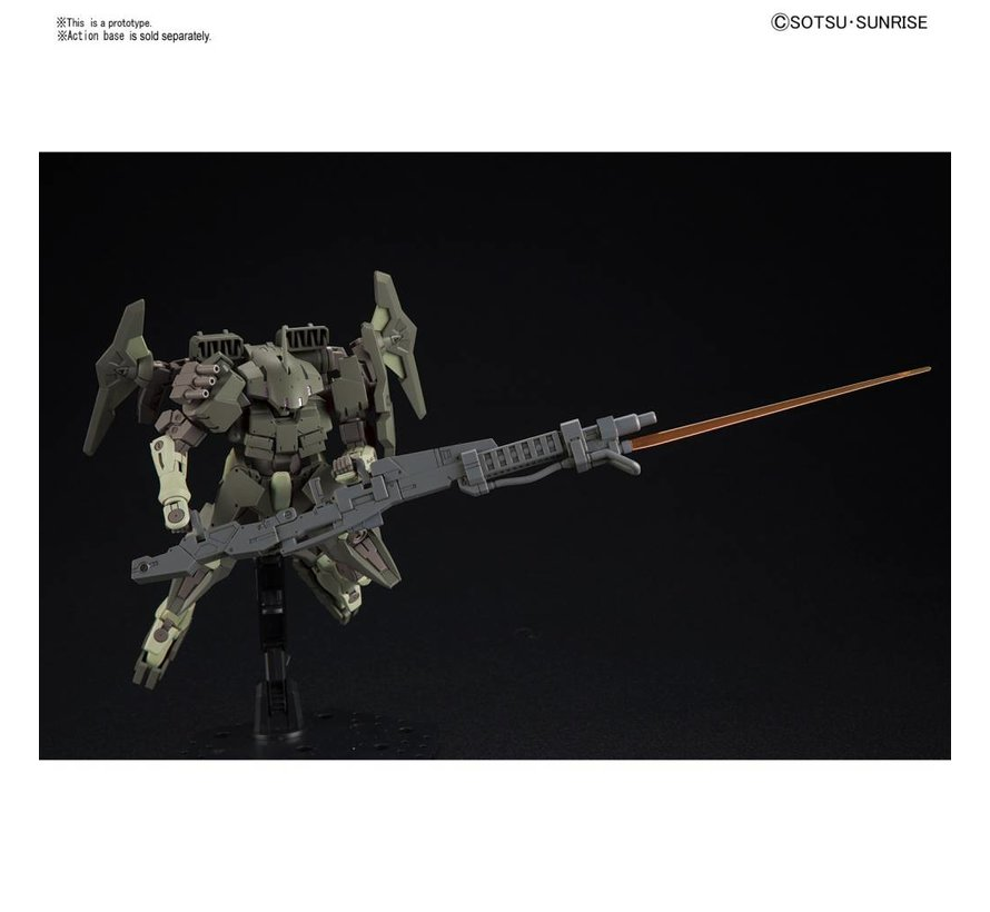 "221055 Striker GN-X ""Build Fighters"", Bandai HGBF 1/144"