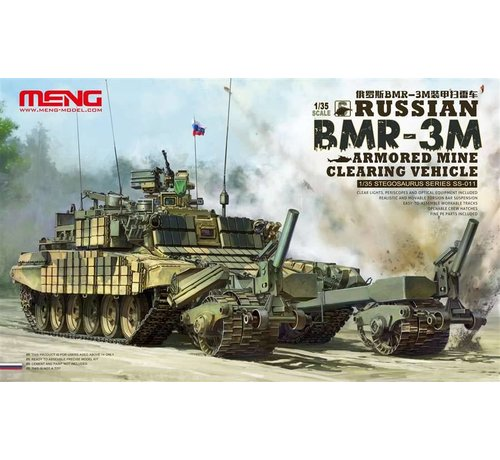 MGK-MENG MODEL KITS SS11 - 1/35 Russian BMR3M Armored Mine Clearing Vehicle