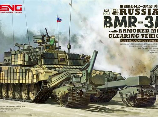 MENG MODEL (MGK) 1:35 Russian BMR3M Armored Mine Clearing Vehicle