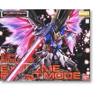 BANDAI MODEL KITS ZGMF-X42S Destiny Gundam Extreme Blast Mode (MG)