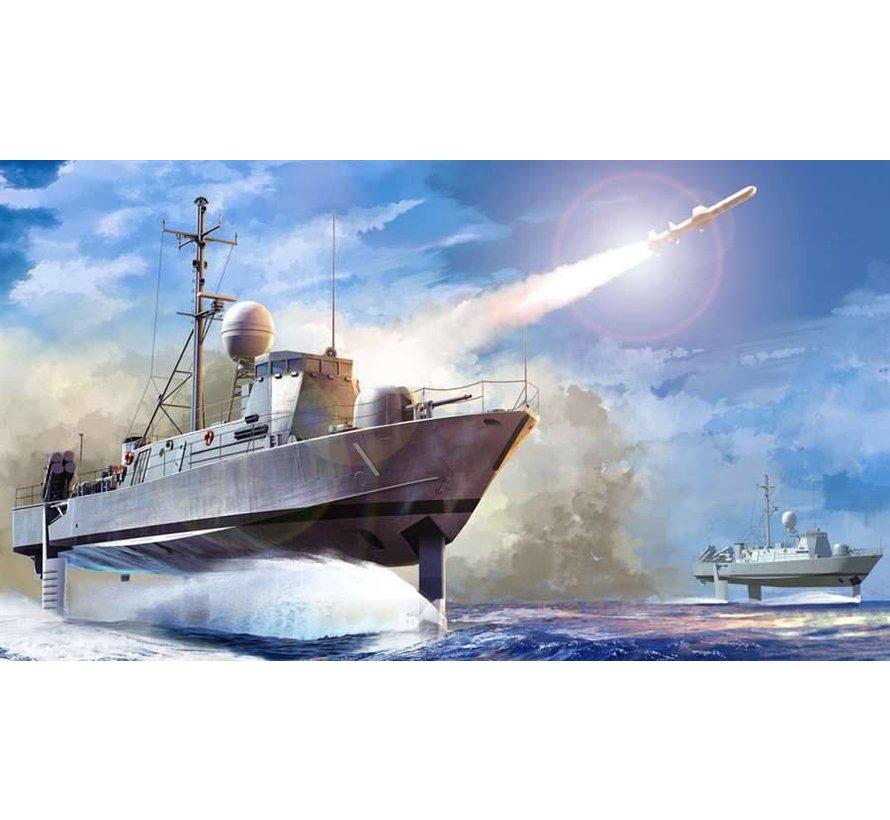 82005 1/200 USS Pegasus PHM-1