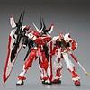 """BANDAI MODEL KITS 224809 Gundam Astray Turn Red """"Gundam SEED VS Astray"""", Bandai MG *P-Bandai*"""