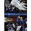 "BANDAI MODEL KITS 227475 Wing Gundam Zero (EW) (Plated Coating), ""Gundam Wing: Endless Waltz"", Bandai Hi-Resolution Model 1/100"
