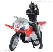 BANDAI MODEL KITS New Cyclone & Masked Rider 2