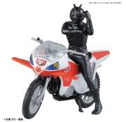 BANDAI MODEL KITS New Cyclone & Masked Rider 2