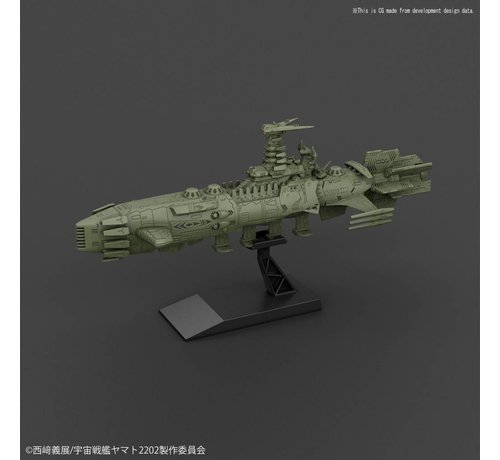 "BANDAI MODEL KITS 225739 Guyzengun weapons group, Karakrum-class Combatant ship ""Yamato 2202"", Bandai Mecha Collection"