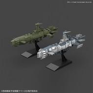 BANDAI MODEL KITS Karakrum-class Combatant ship Two-ship set