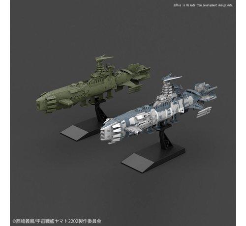 "BANDAI MODEL KITS 227858 Guyzengun weapons group, Karakrum-class Combatant ship Two-ship set ""Yamato 2202"", Bandai Mecha Collection"