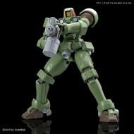 BANDAI MODEL KITS Leo Gundam Wing HGAC