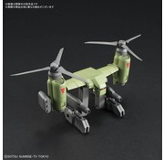 BANDAI MODEL KITS Tiltrotor Pack  HGBC