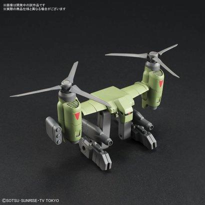 """BANDAI MODEL KITS 225747 Tiltrotor Pack """"Gundam Build Divers"""", Bandai HGBC"""