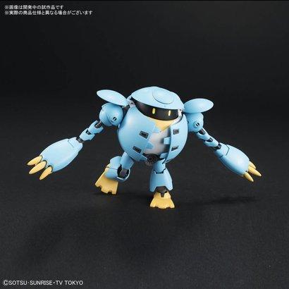 """BANDAI MODEL KITS 225744 MomoKapool """"Gundam Build Divers"""", Bandai HGBD"""