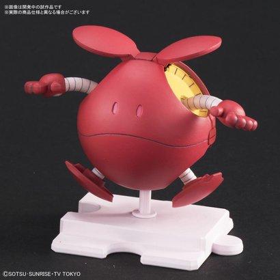 """BANDAI MODEL KITS 228375 Haro Diva Red """"Gundam 00"""", Bandai HaroPla"""