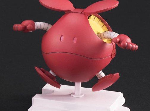 """Bandai Haro Diva Red """"Gundam 00"""", Bandai HaroPla"""
