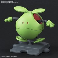 BANDAI MODEL KITS Haro Basic Green HaroPla