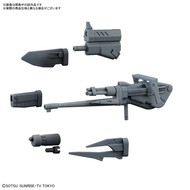 BANDAI MODEL KITS Changeling Rifle HGBC