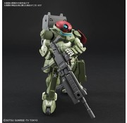 BANDAI MODEL KITS Grimoire Red Beret HGBD