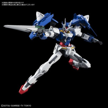 "BANDAI MODEL KITS 225728 Gundam 00 Diver ""Gundam Build Divers"", Bandai HGBD"