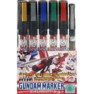 GNZ-Gunze Sangyo Gundam Marker Metallic Set of 6