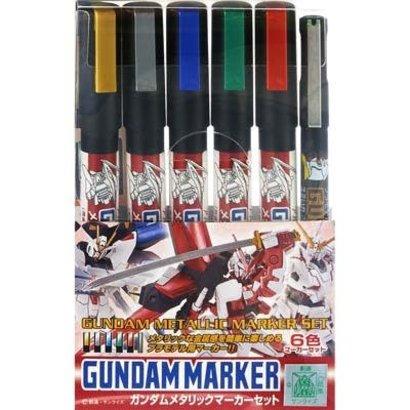 GNZ-Gunze Sangyo GMS121 Gundam Marker Metallic Set of 6