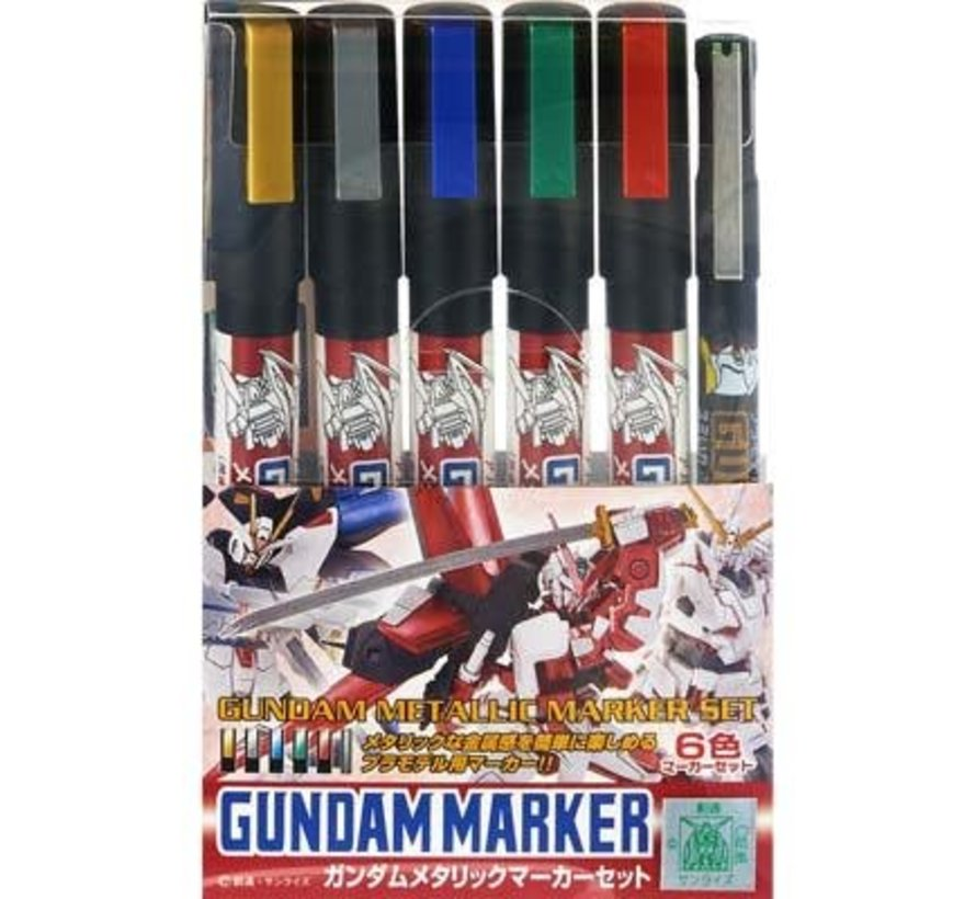 GMS121 Gundam Marker Metallic Set of 6