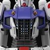 """BANDAI MODEL KITS 225751 Gundam F91 (Ver 2.0) """"Gundam F91"""", Bandai MG 1/100"""