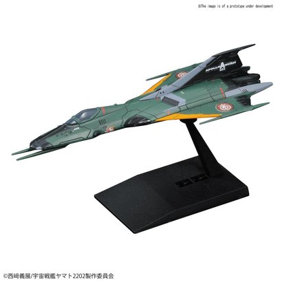 "BANDAI MODEL KITS 228380 Type 99 Cosmo Falcon ""Yamato 2202"", Bandai Mecha Collection"